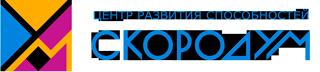 Скородум Новороссийск
